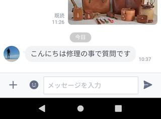 Screenshot_20210629-103816_3.png